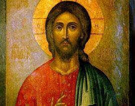 Jesusllamaaunavidanuevaint