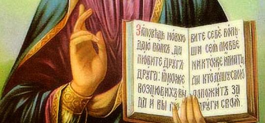 ensenanzasbibliamagen